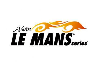 ACO confirma las Asian Le Mans Series 2009
