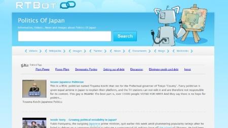 RTbot, un buscador que nos muestra sus resultados clasificados según su tipo y origen