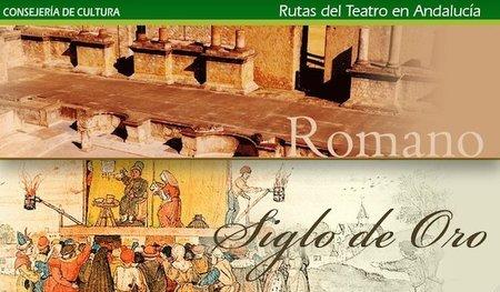 Rutas de teatro en Andalucía