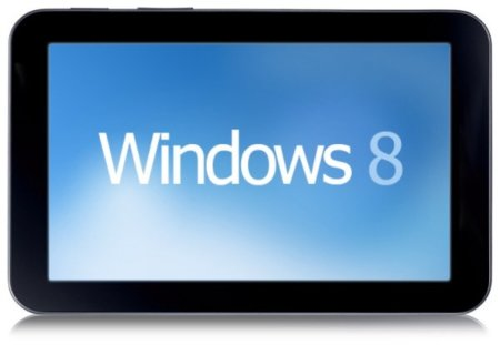 Microsoft empieza a enviar Windows 8 a fabricantes, ¿interfaz alternativa basada en MetroUI?
