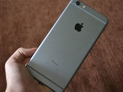 Apple desmiente los planes acerca de su operadora móvil virtual