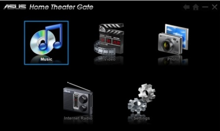 asus_home_theater_gate.jpg