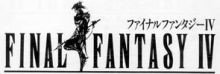 Final Fantasy IV para GameBoy Advance SP y GameBoy Micro