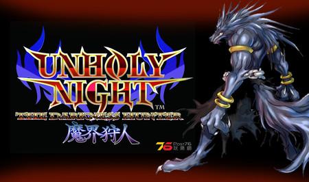 Ex-miembros de SNK presentan su próximo juego de lucha... para Super Nintendo