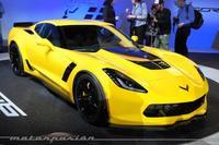 No habrá Corvette ZR1