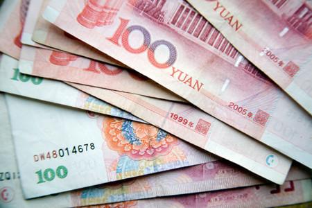 China Dinero