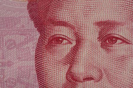 China convierte al yuan en divisa mundial