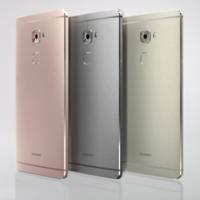 Huawei Mate S: estrenando Force Touch para revolucionar cómo interaccionamos con nuestro smartphone