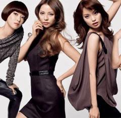 Foto 2 de 4 de la galería alexander-wang en Trendencias Belleza