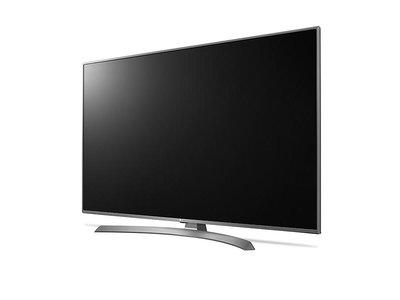 Esta semana, tienes todo lo que le pides a tu nueva tele por sólo 599 euros, con la LG 49UJ670V en PcComponentes