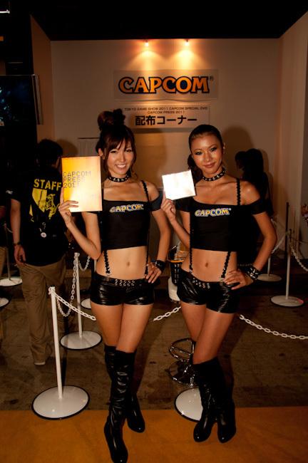 Foto de Las chicas de la TGS 2011 (19/71)