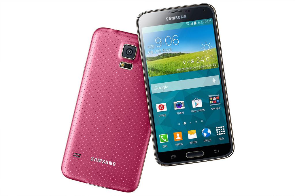Foto de Samsung Galaxy S5 LTE-A (6/9)