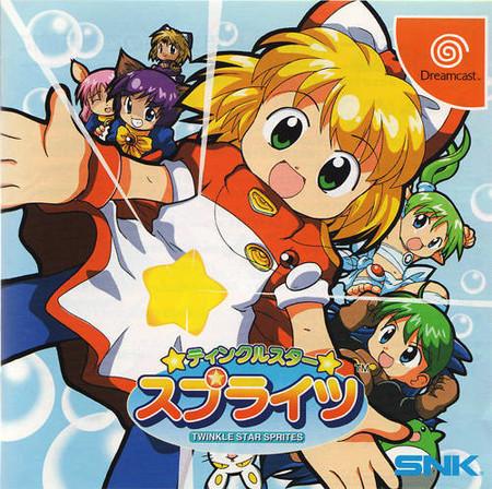 Twinkle Star Sprites - Dreamcast