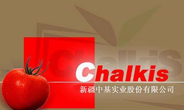 Cuidado con la salsa de tomate, es china