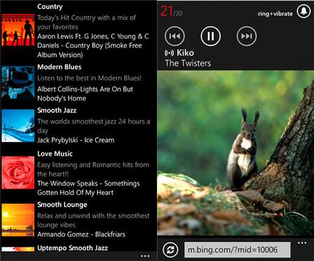 SkyFM app