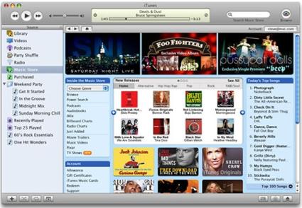 Complete My Album en la iTunes Store