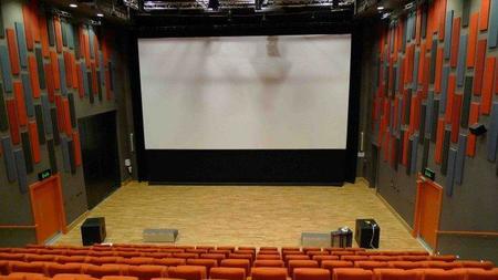 Pantalla de una sala de cine