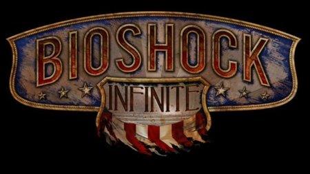 'Bioshock Infinite', Irrational games está dándolo todo en PS3, Xbox 360 y PC