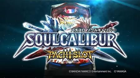 SoulCalibur celebra su 20 aniversario con... una máquina de pachinko