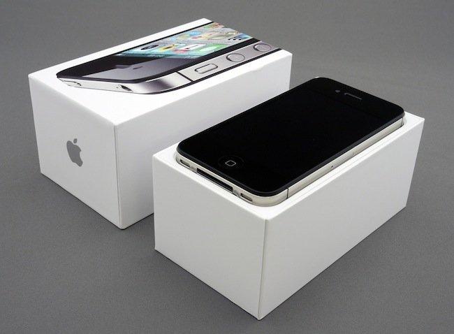 iphone4s-negro-caja-abierta.jpg