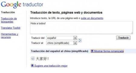 Google Translate avanza, ahora habla 34 idiomas