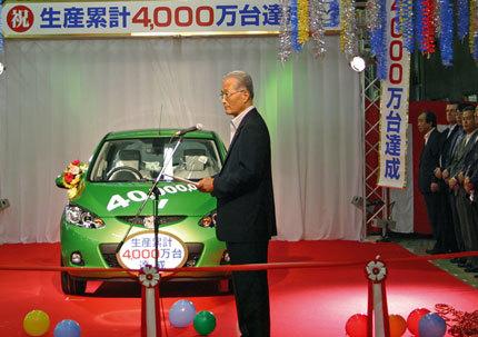 Mazda alcanza la cifra de 40.000.000 de vehículos producidos en Japón