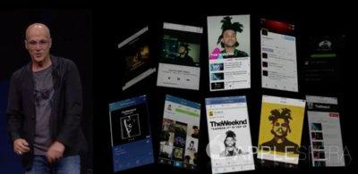 Apple presenta Apple Music, la revolución que necesitaba tu música