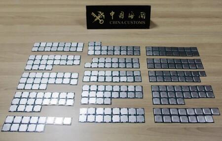 Contrabando Procesadores Cpu Intel Hong Kong