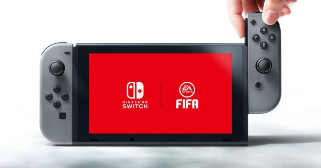 Fifa Switch1