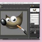 """GIMP cumple 25 años siendo el """"Photoshop feo para Linux"""""""