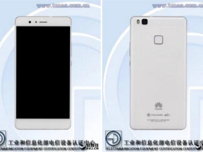 Todo lo que sabemos del Huawei G9 que será presentado el 4 de mayo