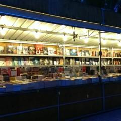Foto 5 de 7 de la galería htc-one-muestras-camara en Xataka