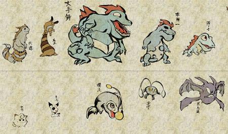 ¿Y si 'Pokemon' se hubiese inventado en la época de los samurais?