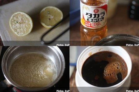 Salsa de soja ponzu. Pasos