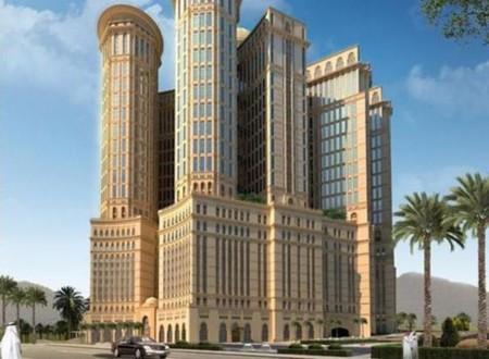 Hotel Meca Abraj Kudai1 478x350