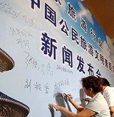Los turistas chinos, los más groseros