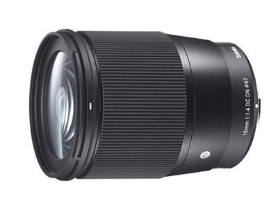 SIGMA 16mm F1.4 DC DN, nuevo objetivo para cámaras sin espejo que presume de luminosidad y calidad óptica