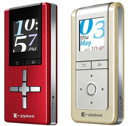 Toshiba Gigabeat U104, U205 y U206