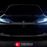 El coche eléctrico de Huawei y BAIC está al caer, y esta es su primera imagen