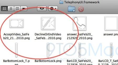 Encontrados elementos de una interfaz para realizar videoconferencias en el iPhone OS
