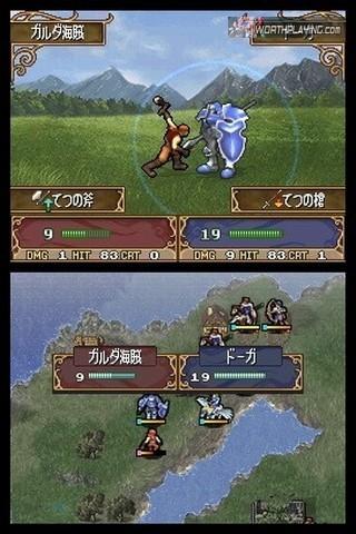Foto de Más y web oficial de Fire Emblem DS (1/11)