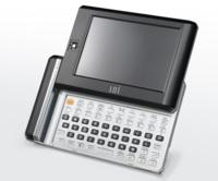 NEC Lui, dispositivos presentados