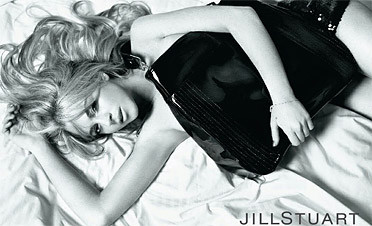 Hilary Swank reemplazará a Lindsay Lohan en la campaña de Jill Stuart