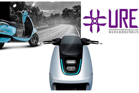 Moto Hidrogeno Ure