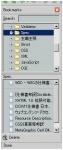 2 pane bookmarks, extensión para Firefox