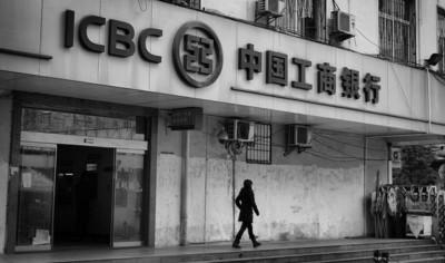 Por acuerdo milagroso de último minuto, China evita primer default