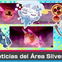 Pokémon Espada y Escudo: todos los Pokémon Dinamax para derrotar por el evento dedicado a los Pokémon relacionados con el verano