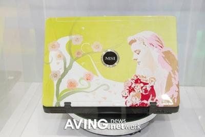 MSI GX700, portátil para chicas