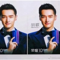 Honor 10: su póster y características filtradas lo sitúan entre el Huawei P20 y el P20 Pro