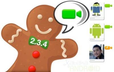 Google presenta Google Talk con soporte para vídeo conferencia a través de la próxima actualización a Android 2.3.4 Gingerbread